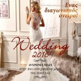 wedding gia site