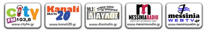 banner-gia-afisa-702x107