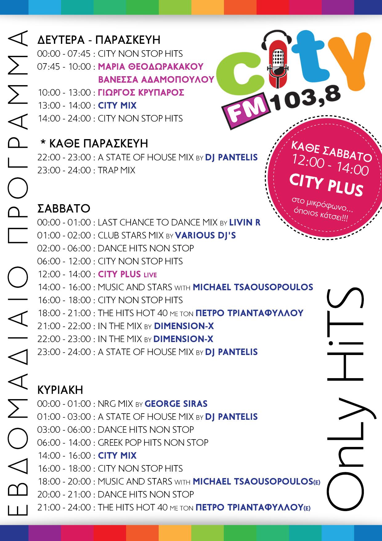 programme-city 061016