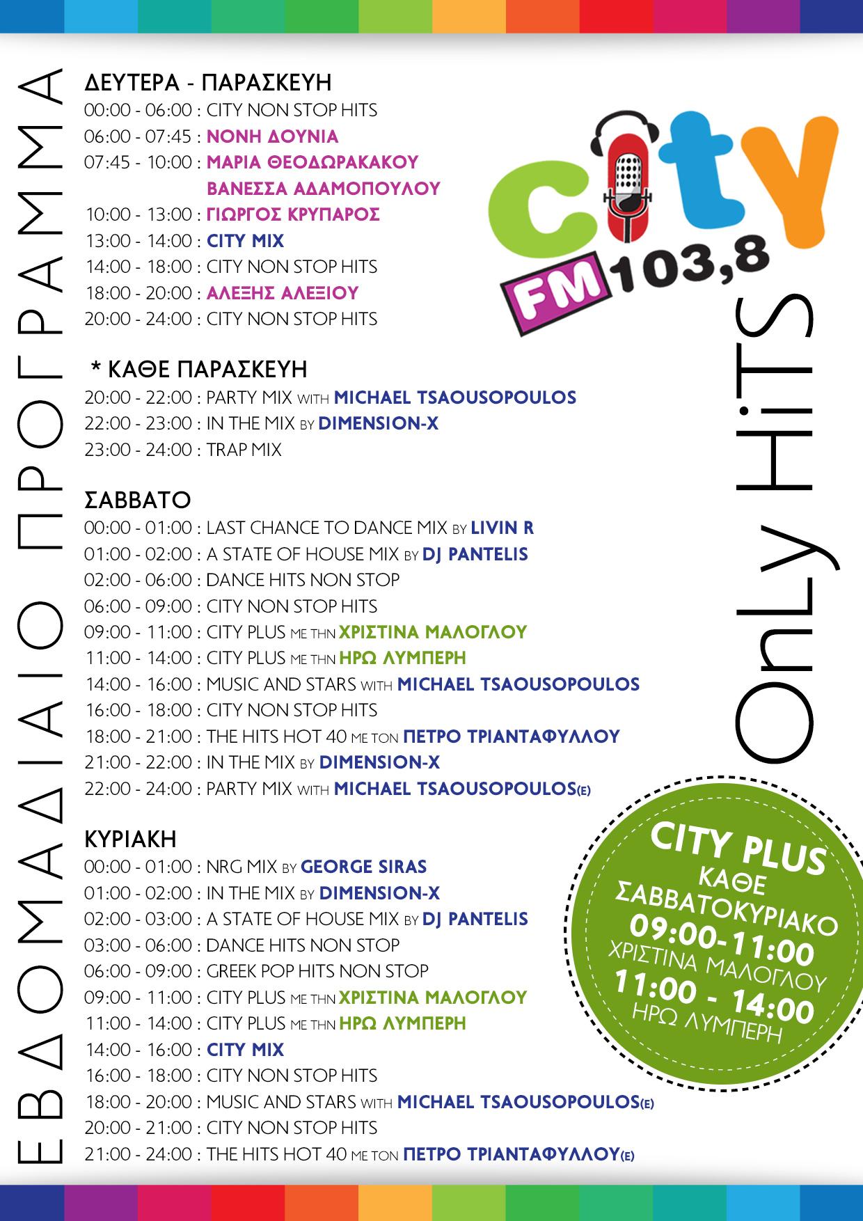 PROGRAMME-CITY-NEW230517