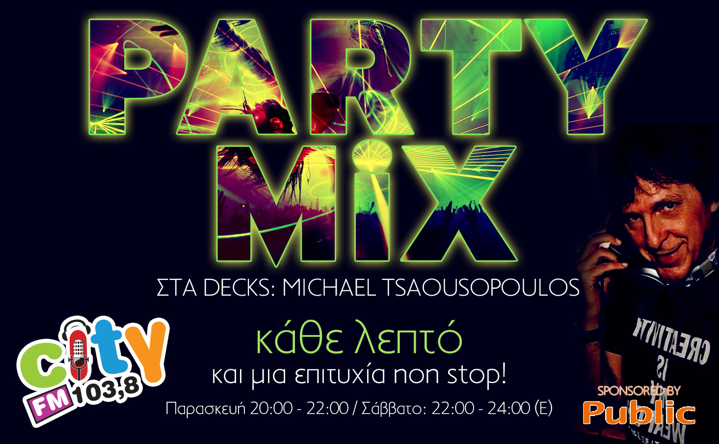 tsaousopoulos-PARTY mix