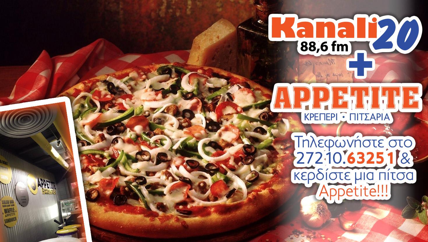 appetite-k20