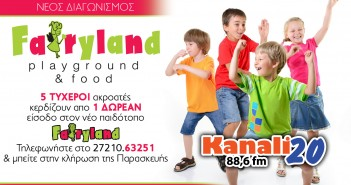 fairyland-κ20