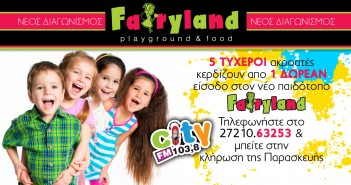 fairyland-city