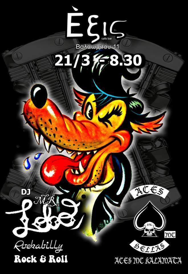 Aces - Εξις 21.03.2015