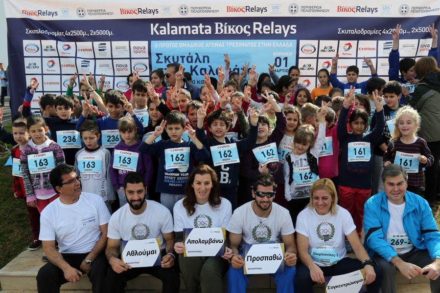 kalamata_relays_6