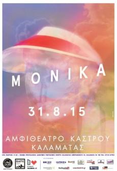 monika_preview_poster_kalamata_1_Medium