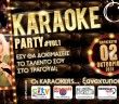 karaoke site