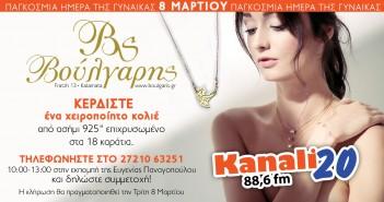 boulgaris-k20