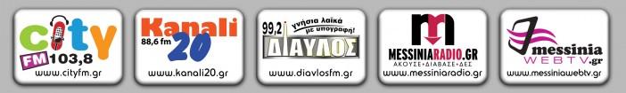 banner gia afisa-gr