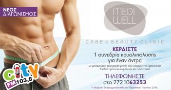 Medi Well-adras