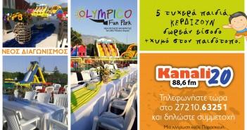 olimpico K20 new