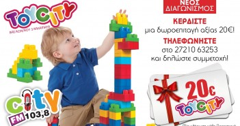 toy city - city