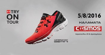 under armour @ cosmos - afisa
