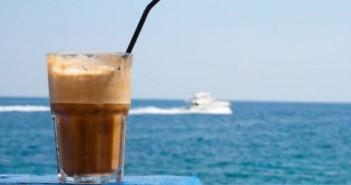 frape-kafes