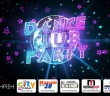 dance-club-party-afisaki