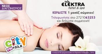 electra-masaz-city