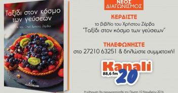 book-k20
