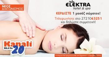 electra-masaz-k20