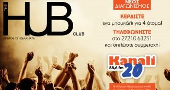 hub-club-k20