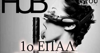 the-hub-club-031216