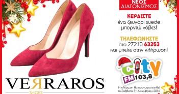 verarros-31-12