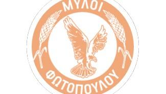 myloi-pink
