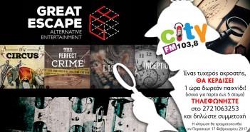 grate escape