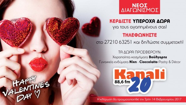 valentine K20