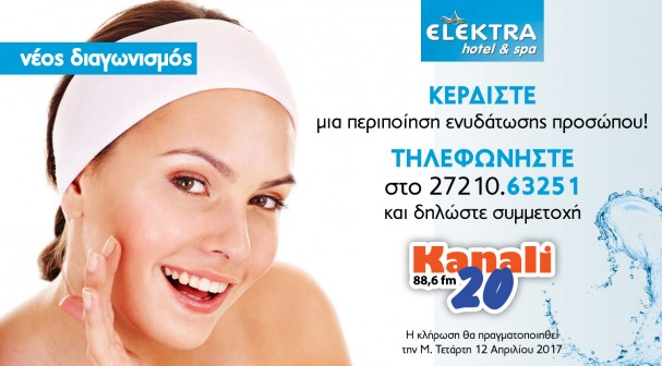 electra-K20