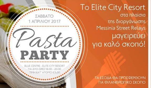 pasta party 010417