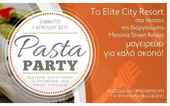 pasta party 010417