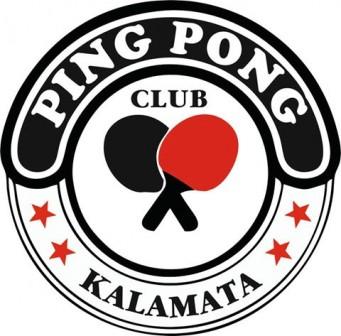 ping pong logo