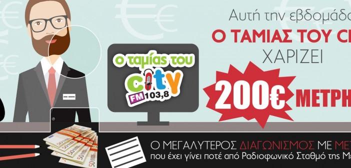 tamias-timeline-200euro