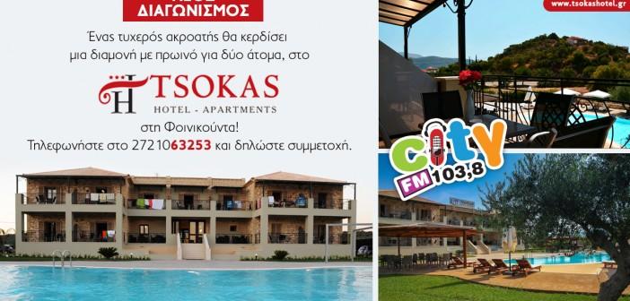 tsokas-city