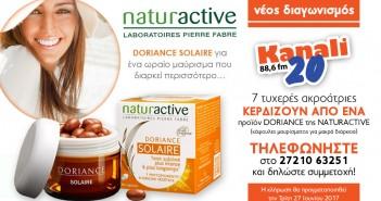 K20 NATURACTIVE