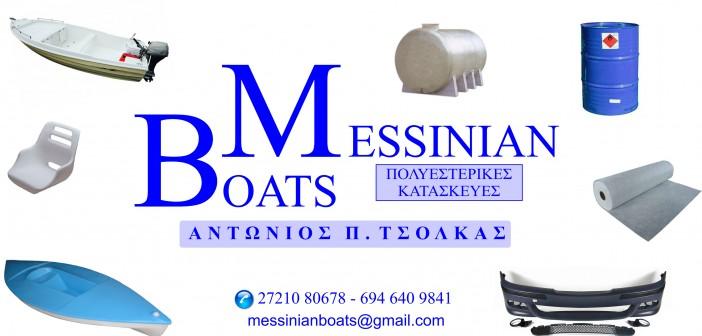 Logo-3.cdr