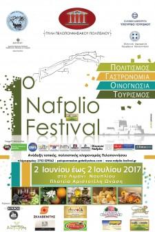 NAFPLIO FESTIVAL