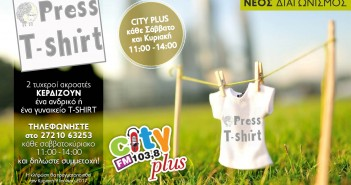t shirt city plus