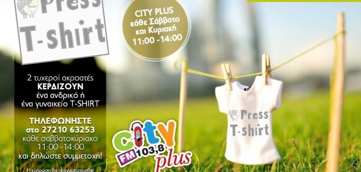 t shirt city plus