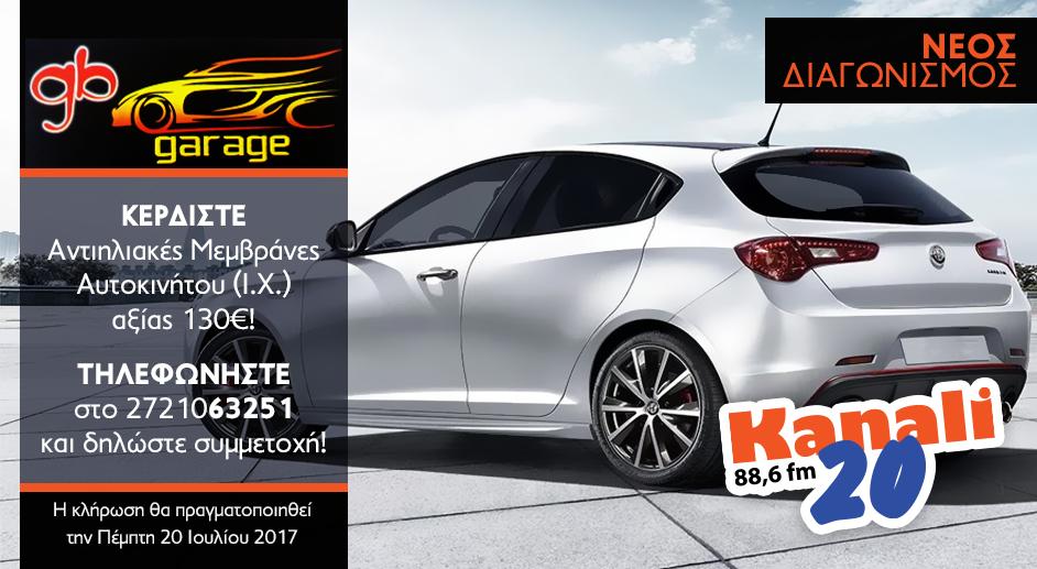 Garage K20