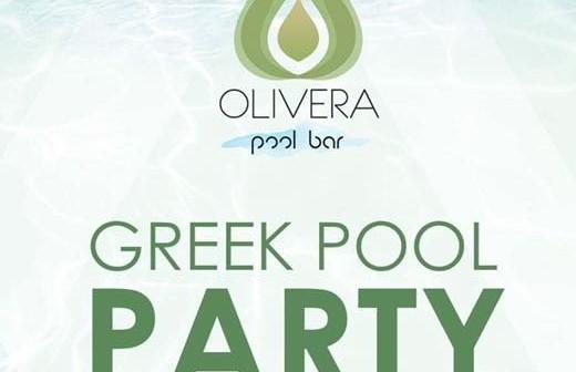 Olivera pool bar