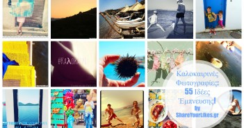 55-summer-photo-ideas_syl-ideas-collage