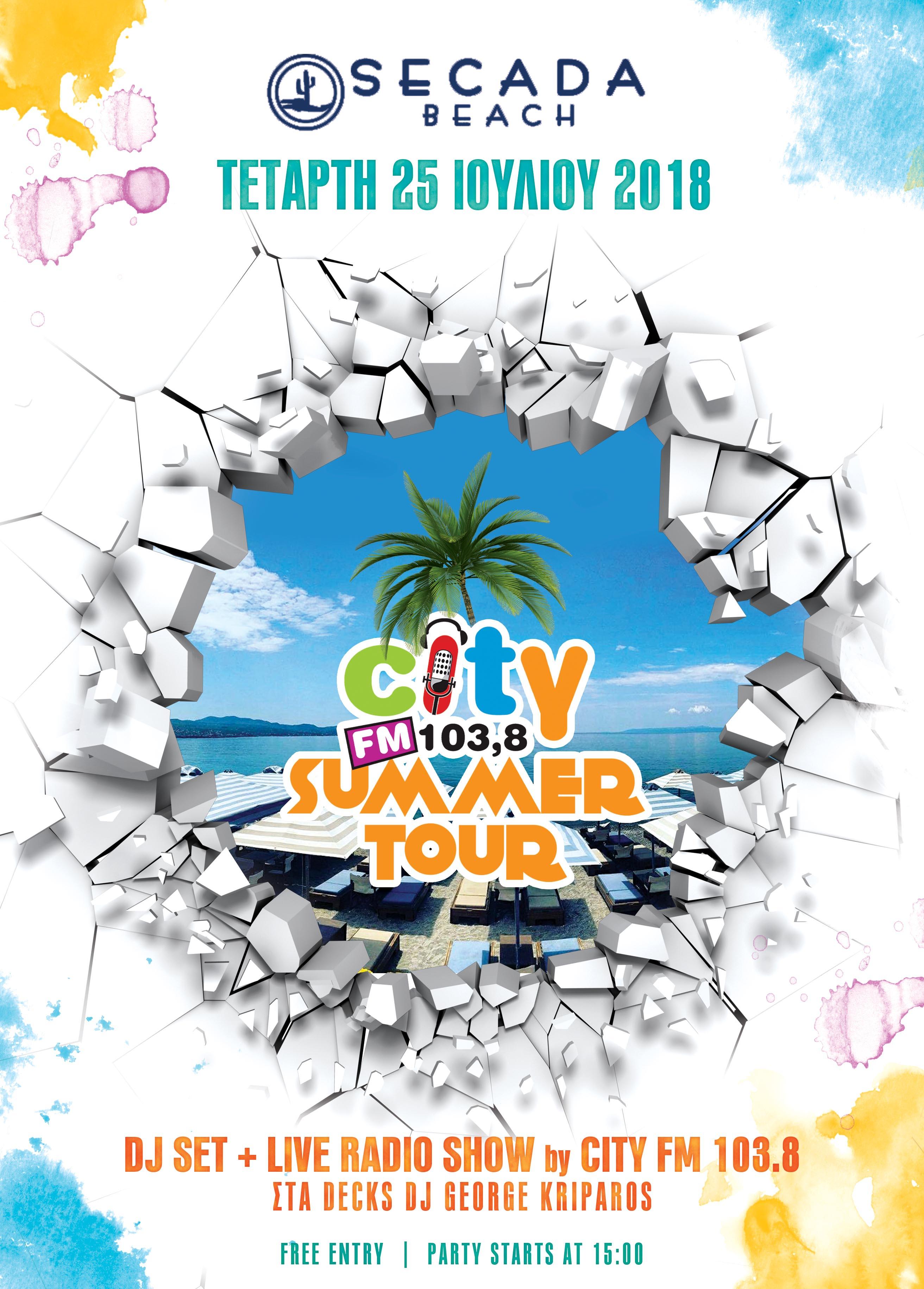 409b961c70 City Summer Tour 2018!!!