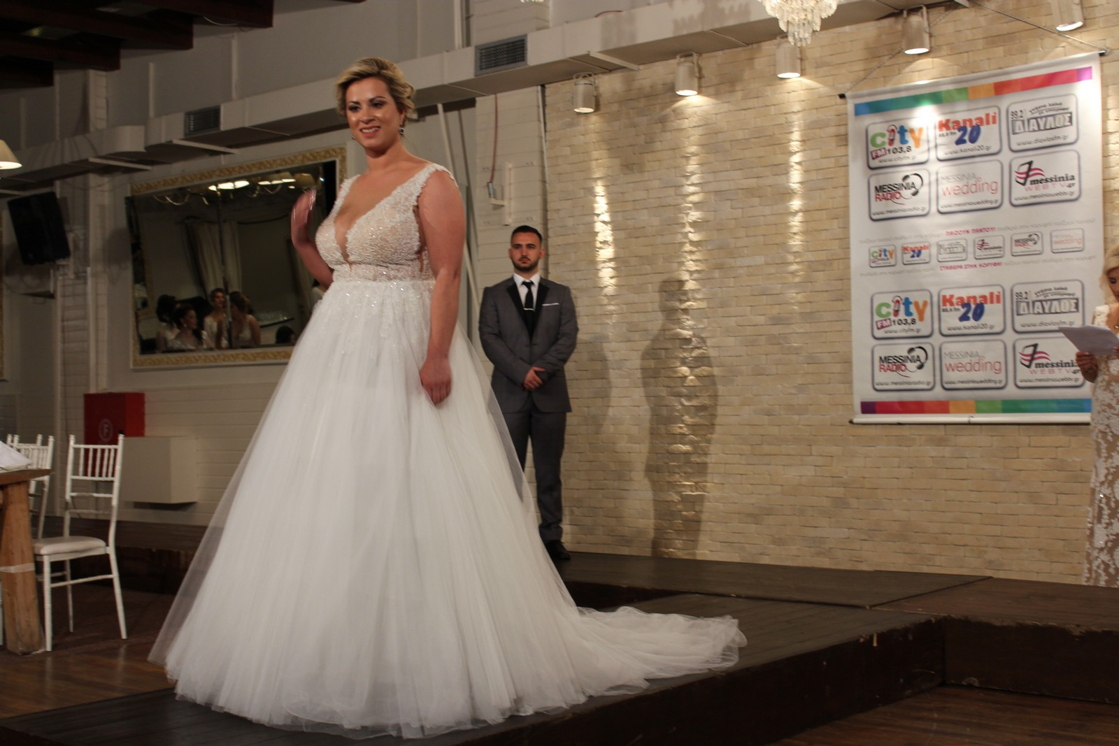 eae1ba81f84 Η κλήρωση του διαγωνισμού «Ένας Γάμος Όνειρο 2019», πραγματοποιήθηκε ...