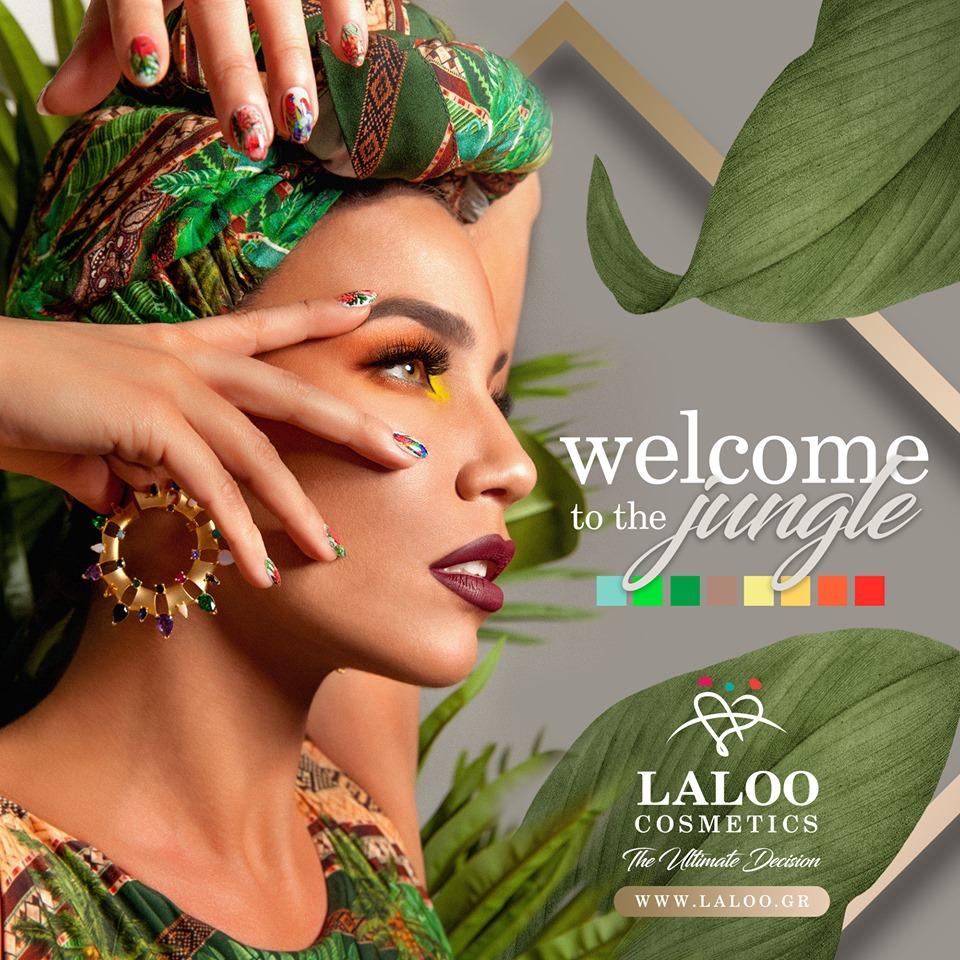 Μάσκα Laloo Cosmetics - Royal Cosmetics